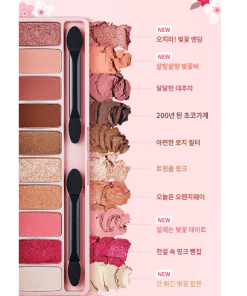 palette blossom yeux etude house 2