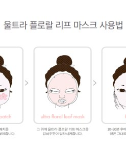 Masque pétales de fleurs : A BY BOM 3