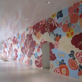 KANAZAWA - THE COOL MUSEUM