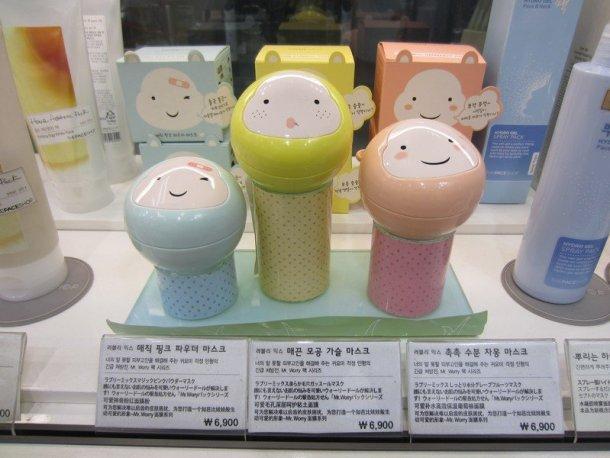 korean cosmetics 8