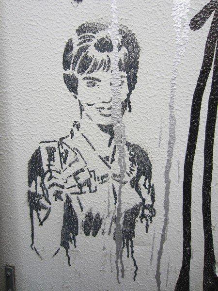 street art tokyo 43