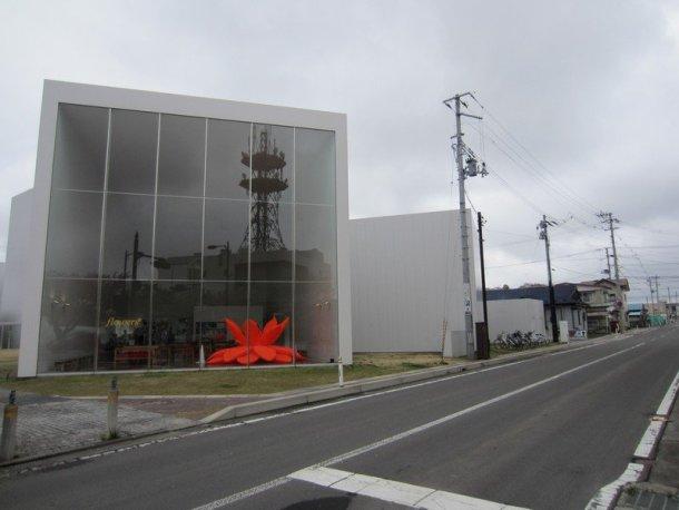 towada art center b