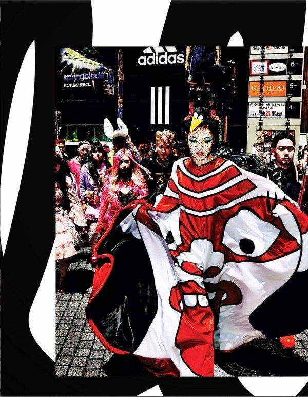 vogue japan november 2014 2