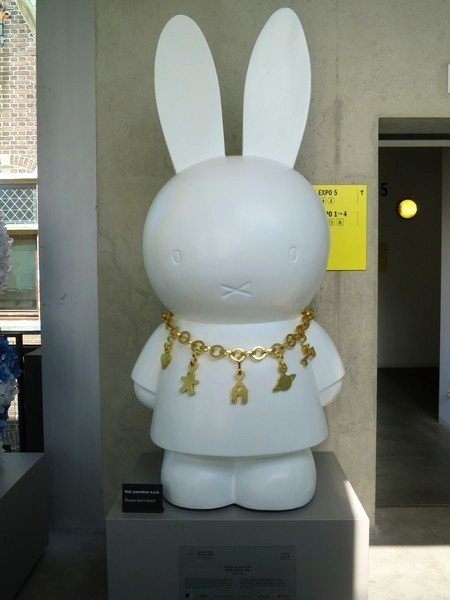 miffy art parade 6