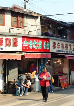 Youtiao-Geschäft in Hongkou