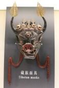 Maske aus Tibet, Shanghai Museum