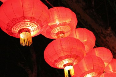 Laternenfest am Konfuzius-Tempel, Nanjing