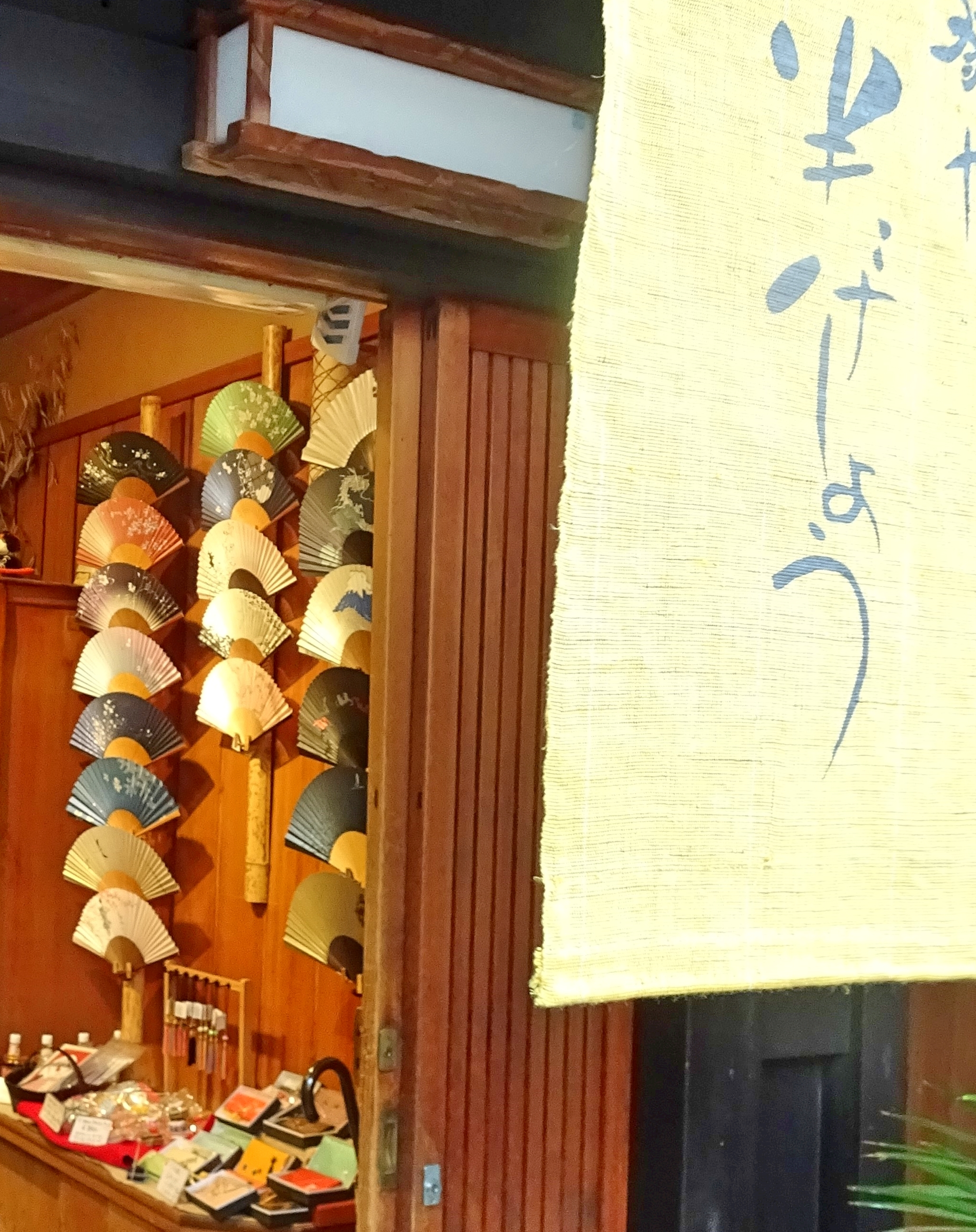Traditional fans in the Gion Geisha quarter in Kyoto