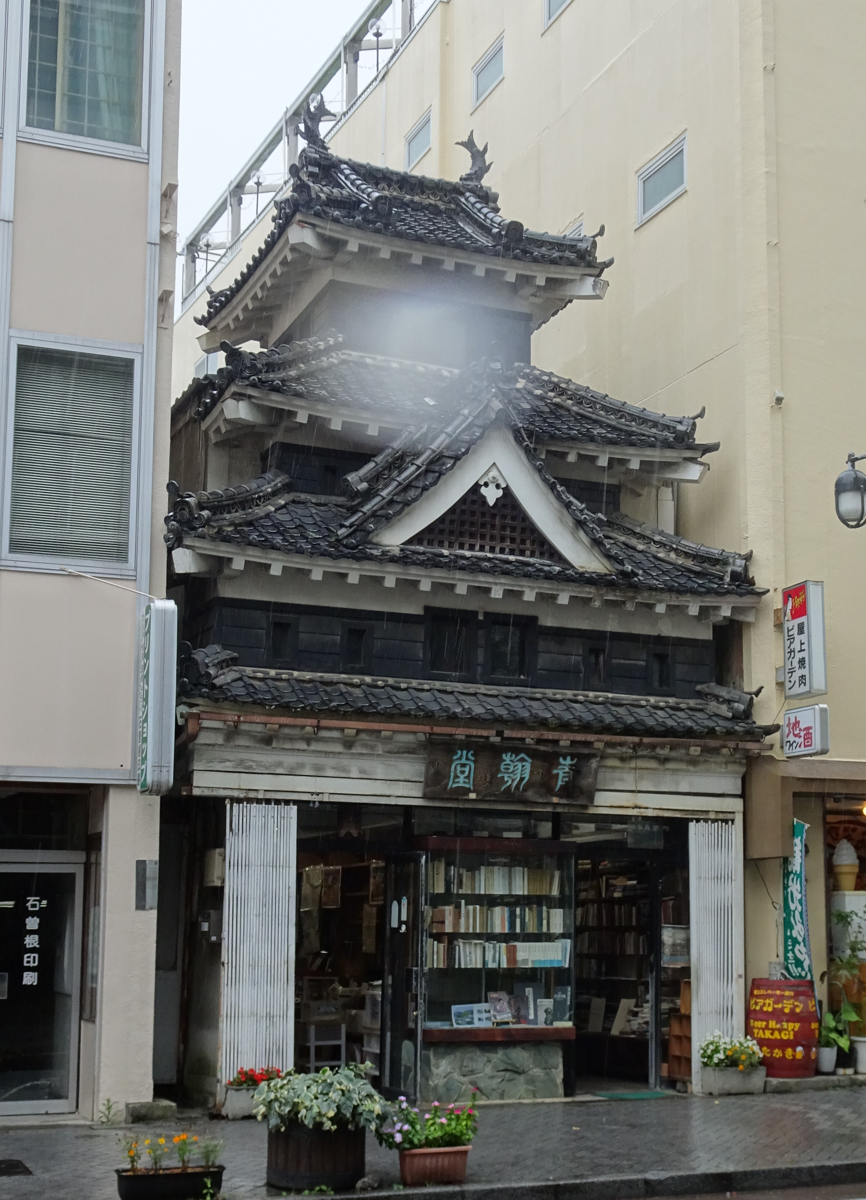An old shop in rainy Matsumoto