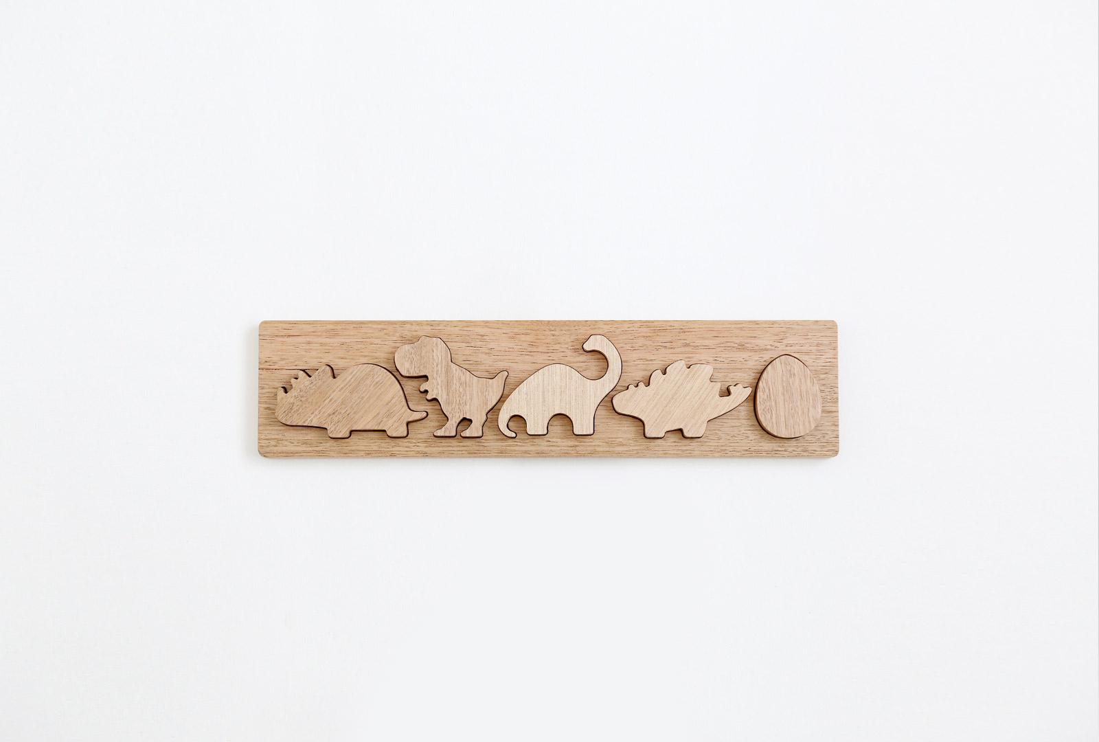 Hardwood Dinosaur Puzzle