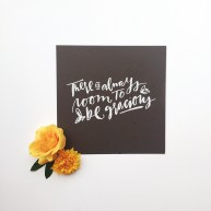 irl_littlebitheart-roomtobegraciousprint