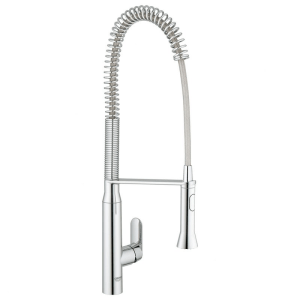 Grohe Hot& Cold Dispenser