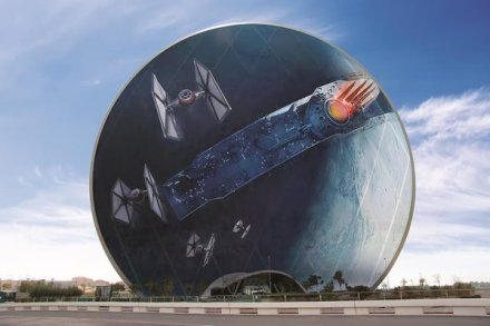 Abu Dhabi's Aldar building goes large with this promo decal