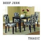 Beef Jerk - 'Tragic'