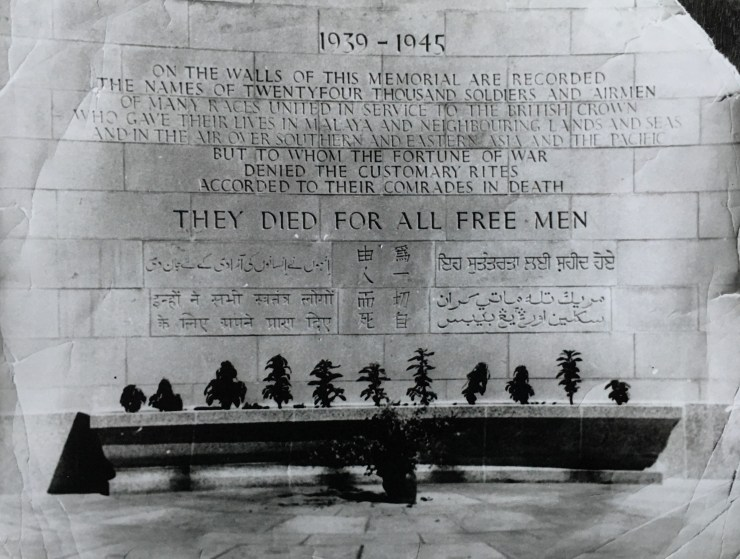 Photo of Singapore Memorial Inscription