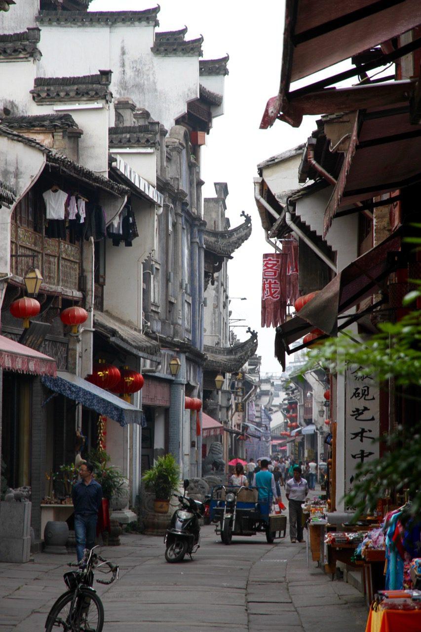 Tunxi Town Old Street Blog Travel 2