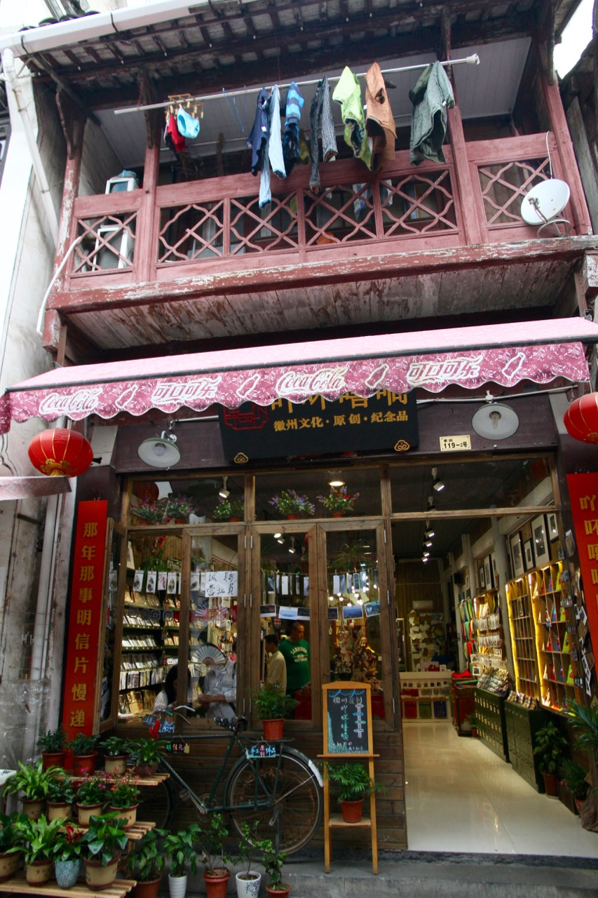 Tunxi Town Old Street Blog Travel