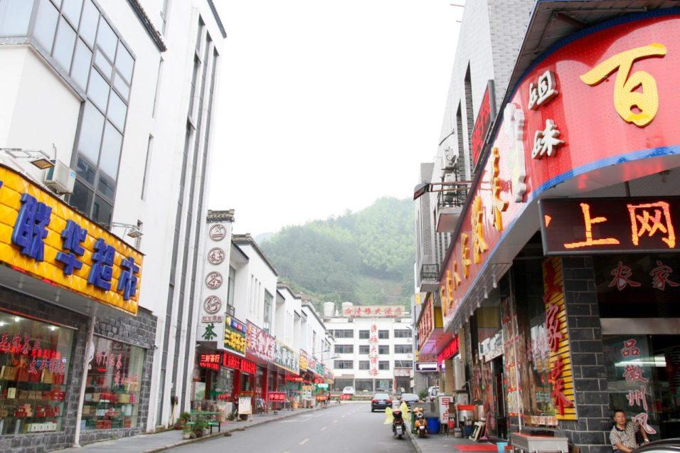 Tangkou Street Huangshan Blog Travel