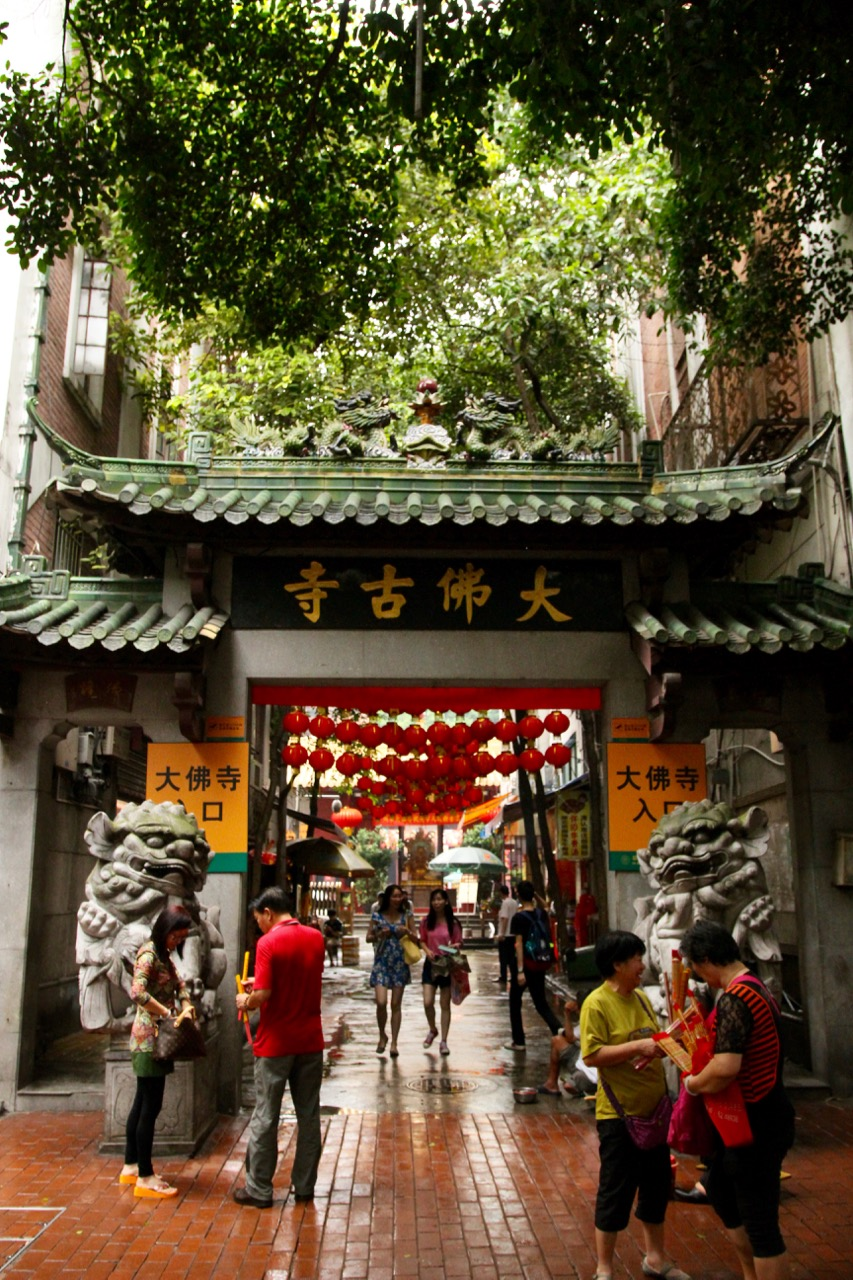 Guangzhou Temple