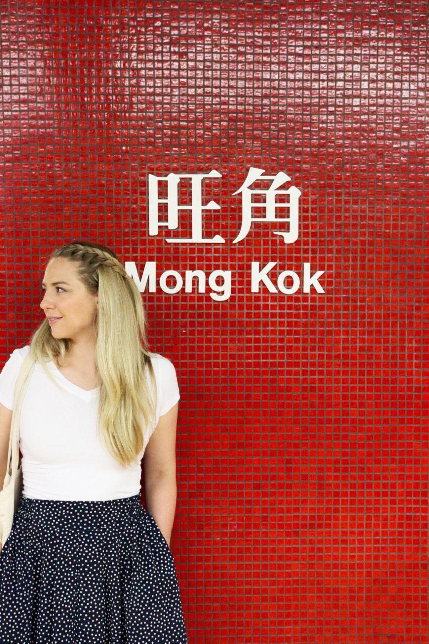 Mong Kok 47 Things to do in Hong Kong Travel Blog