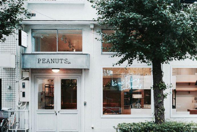 7 Cute cafés to visit in Tokyo
