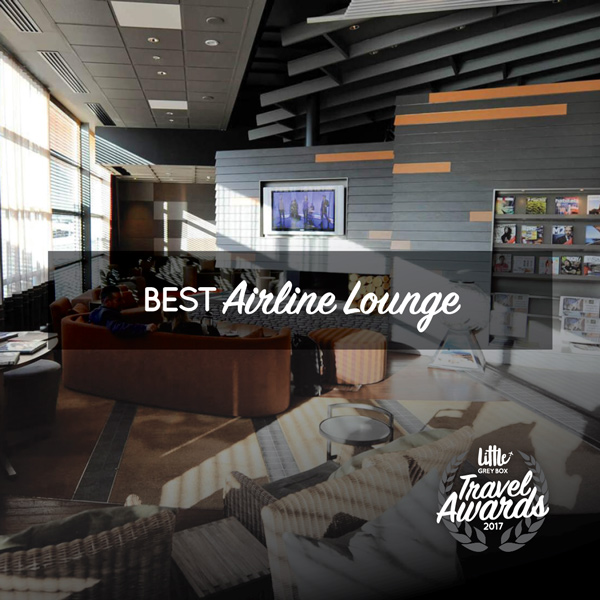 Best Airline Lounge Experience