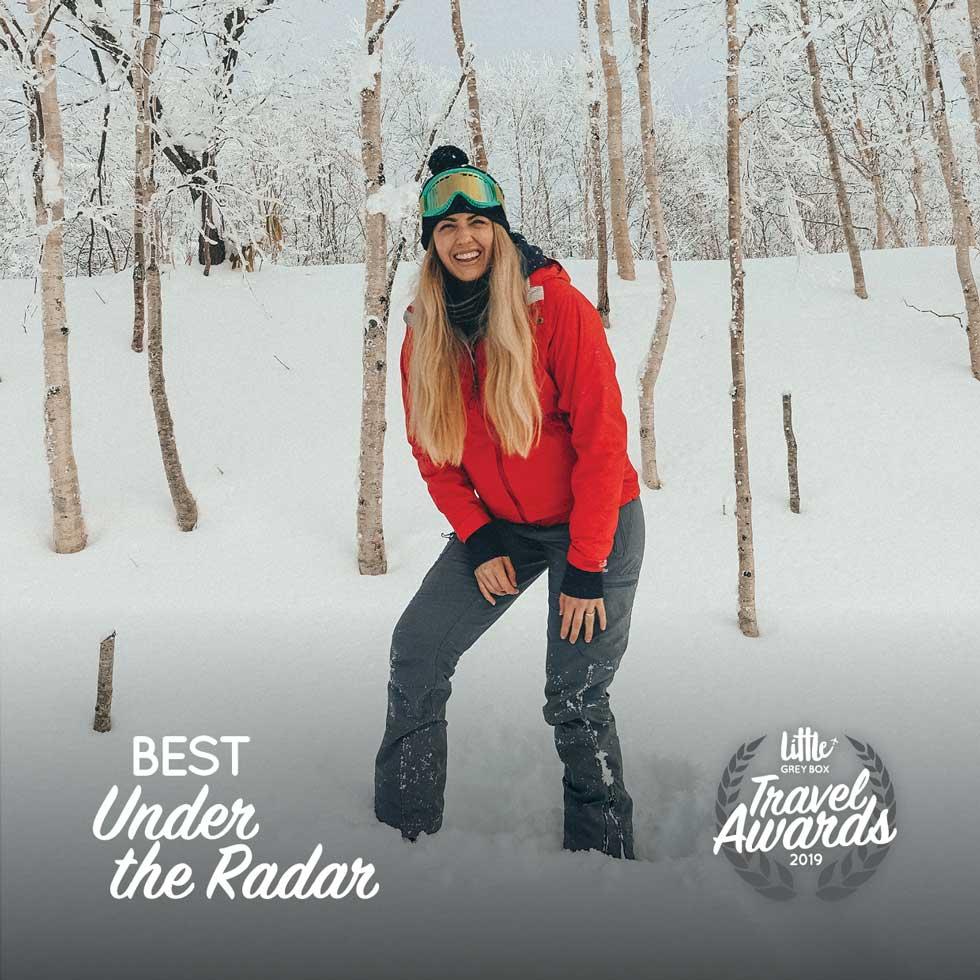 LGB-Travel-Awards-Best-Under-The-Radar-Destination-2019-Asahikawa