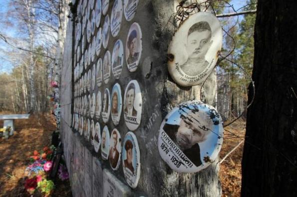 Мемориал жертвам массовых репрессий в Иркутске.