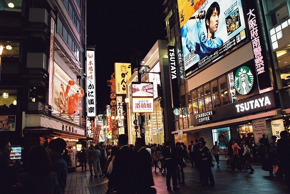 The best time to be awake in Osaka is at night, when shops, bars, and restaurants give life to the streets with their colorful lights and lively sounds. With one of the best night scenes in the world, Osaka is a perfect place to stay when traveling to Japan. Here's where to stay in Osaka.