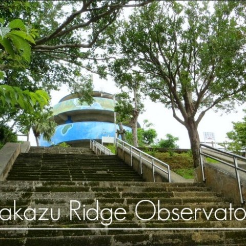 MCCS Battlesites Tour: Kakazu Ridge