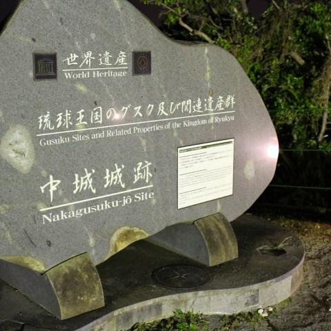 First Sunrise of 2015 – Nakagusuku Castle Ruins
