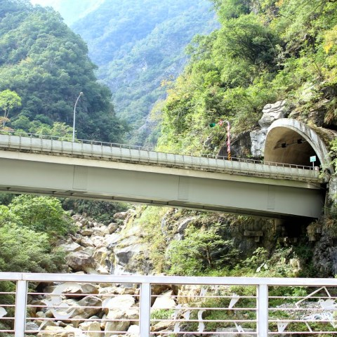 Taroko National Park (Part 2)