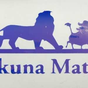 Hakuna Matata Vinyl decal