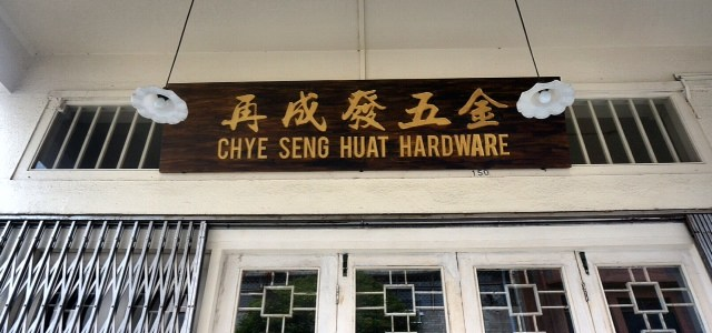 CHYE SENG HUAT HARDWARE COFFEE