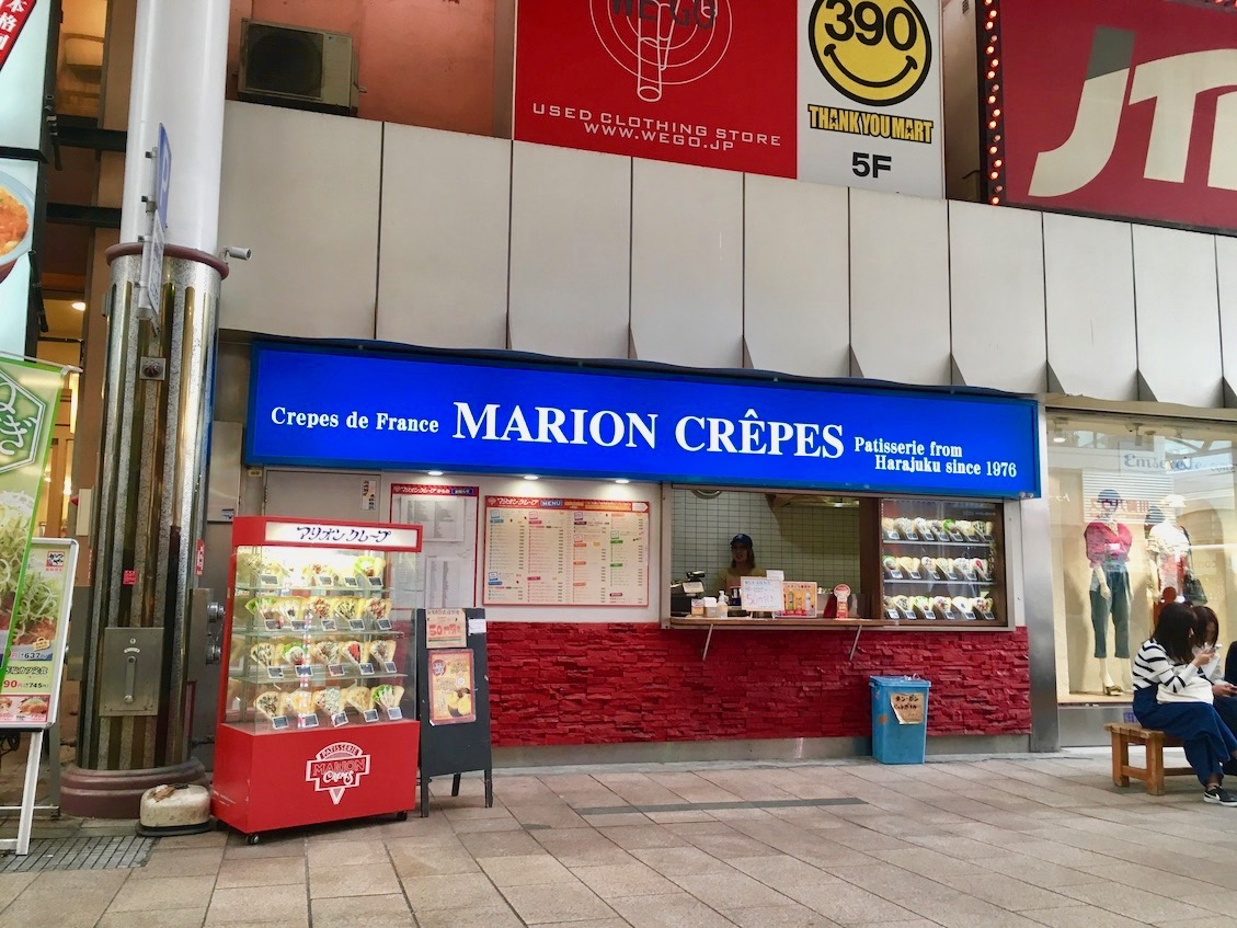 Marion Crepes Tenmonkan   Little Miss Turtle
