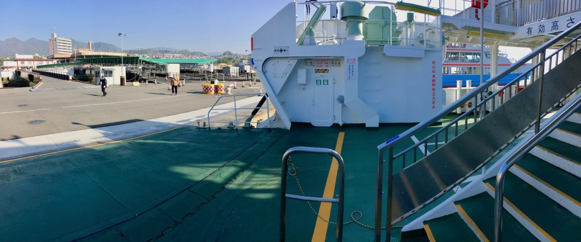 Barrier-free boarding zone | JR West Miyajima Ferry | Little Miss Turtle