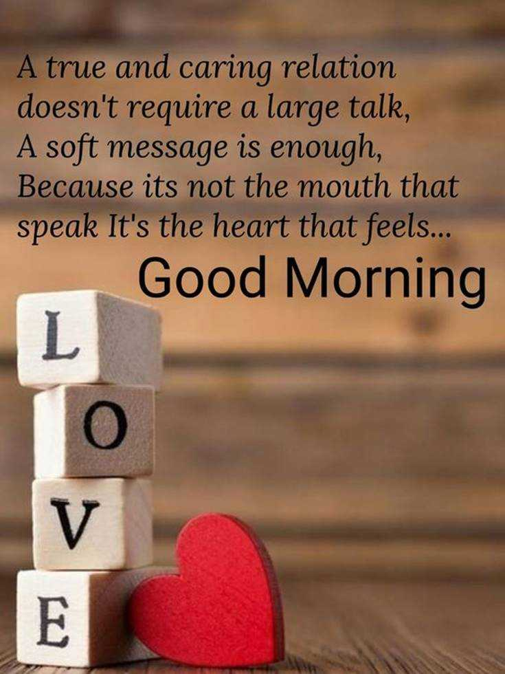 Good Morning Quotes and Wishes 21 Pics 3