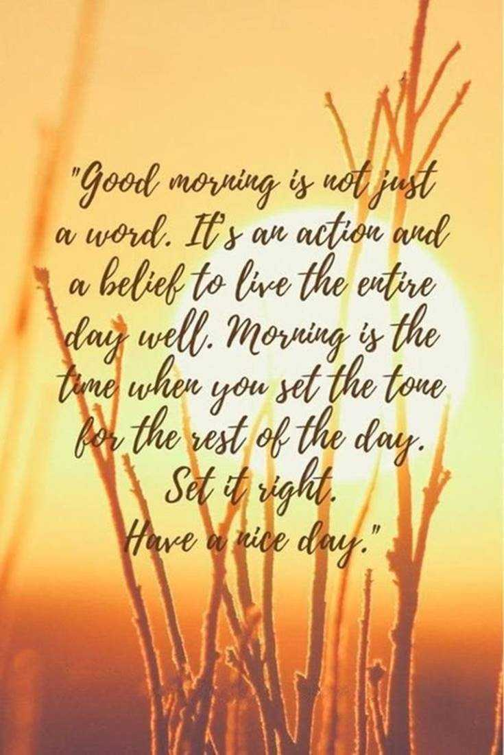 Good Morning Quotes and Wishes 21 Pics 6