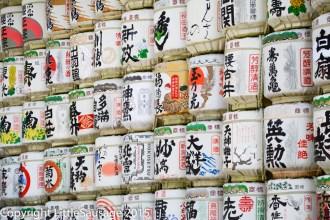 Beautifully decorated sake barrels.