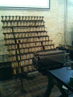 Lace making machine
