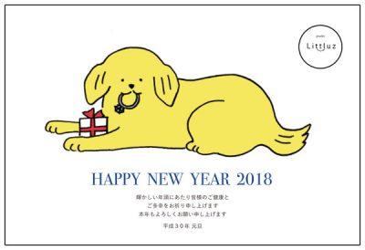 2018年犬
