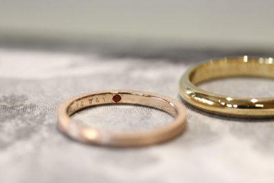 ひねりリング(K様オーダーメイド結婚指輪)