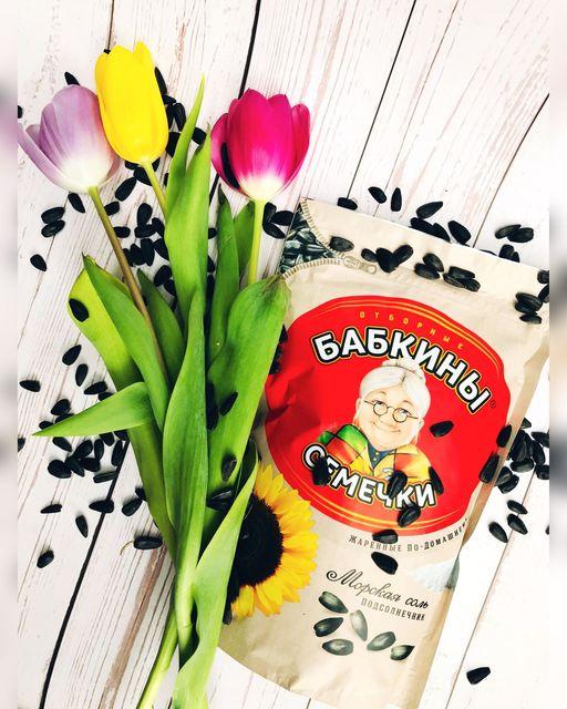 Babkiny Roasted Sunflower Seeds