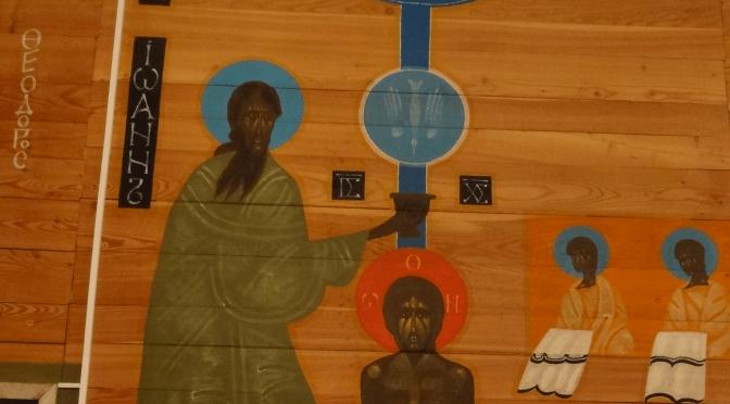 Baptism of Christ Wall Art