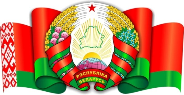 Белорусская символика флаг и орнамент Альманах Страницы