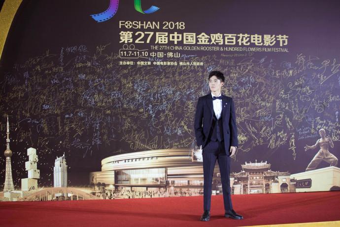 Liu Haoran and His Hundred Flowers Awards Nomination