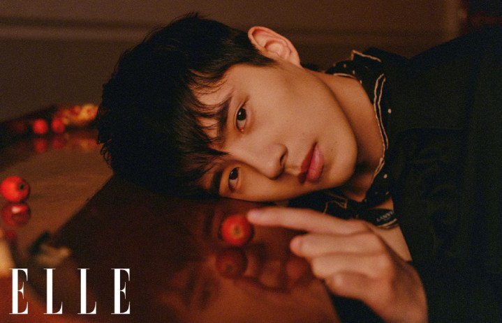 ELLE China: Infinite Variety
