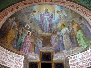 Алтарная икона Покрова