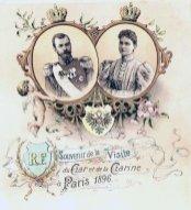 Открытка-сувенир-к-визиту-Романовых-в-Париж-в-1896-году.