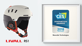 RS1 & BH51 Receive CES Awards  - 625pic - RS1 & BH51 Receive CES Awards  - 625pic - About Us